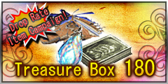 Treasure Box 180