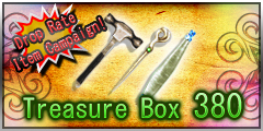 Treasure Box 380
