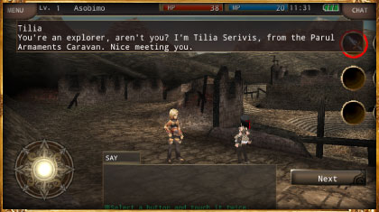 Iruna Online game screen image 2