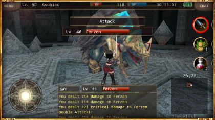 Iruna Online game screen image 5